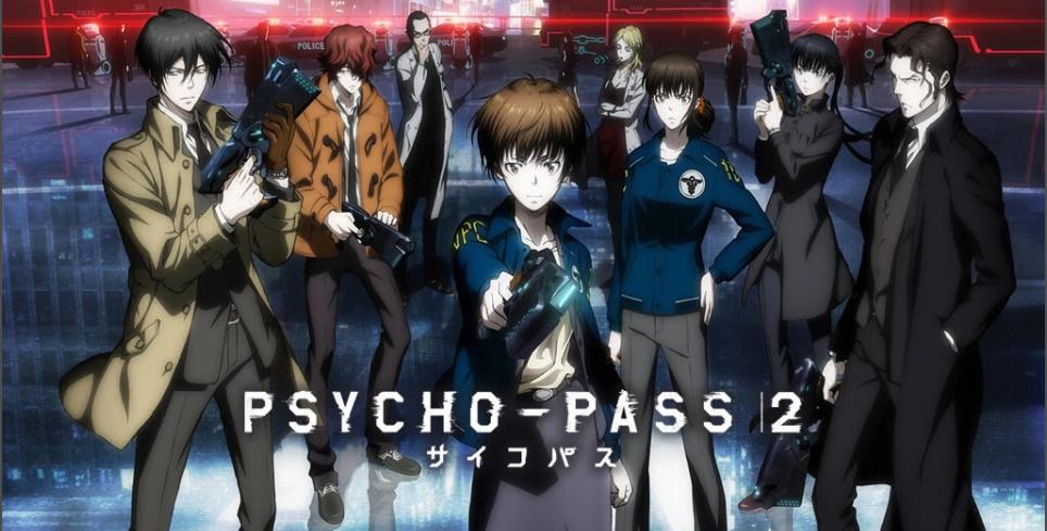 劇場版PSYCHO-PASS サイコパス アニメ 無料 動画