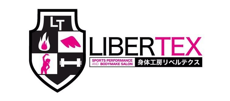 神戸 おすすめ パーソナルジム libertex リベルテクス
