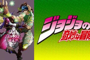 ジョジョの奇妙な冒険 全話 アニメ 無料
